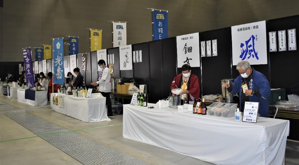にっぽん城まつりfeat.出張! お城EXPO in愛知、日本酒