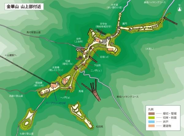 理文先生のお城NEWS 第28回 岐阜城山上部の調査