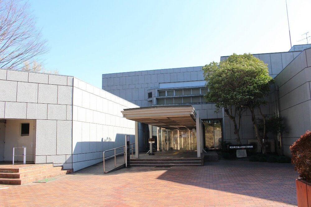 埼玉県立嵐山史跡の博物館