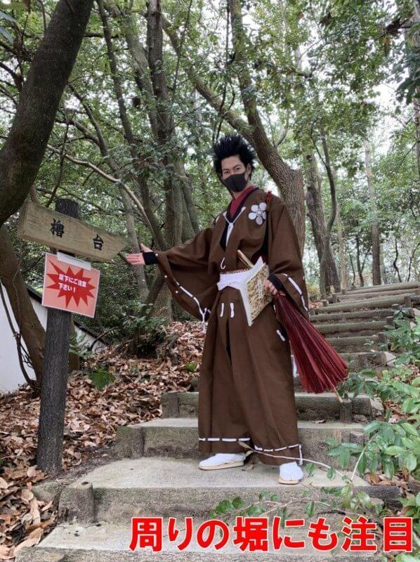 岩崎城、前田慶次、櫓台