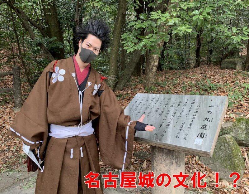 岩崎城、前田慶次、二之丸庭園