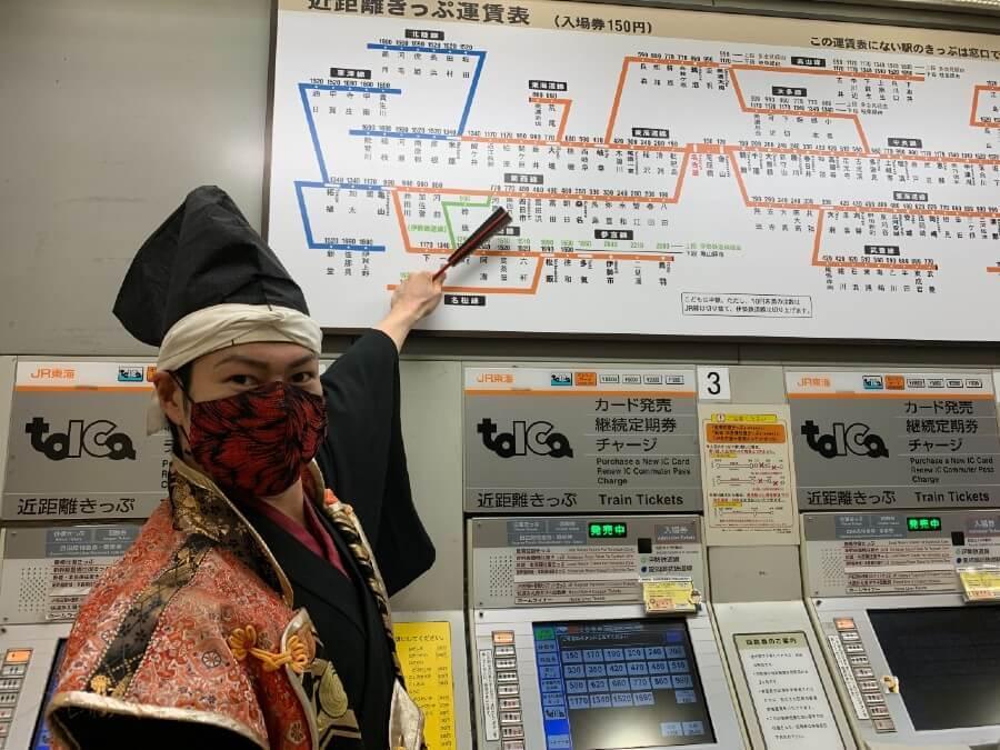 大垣城、名古屋駅