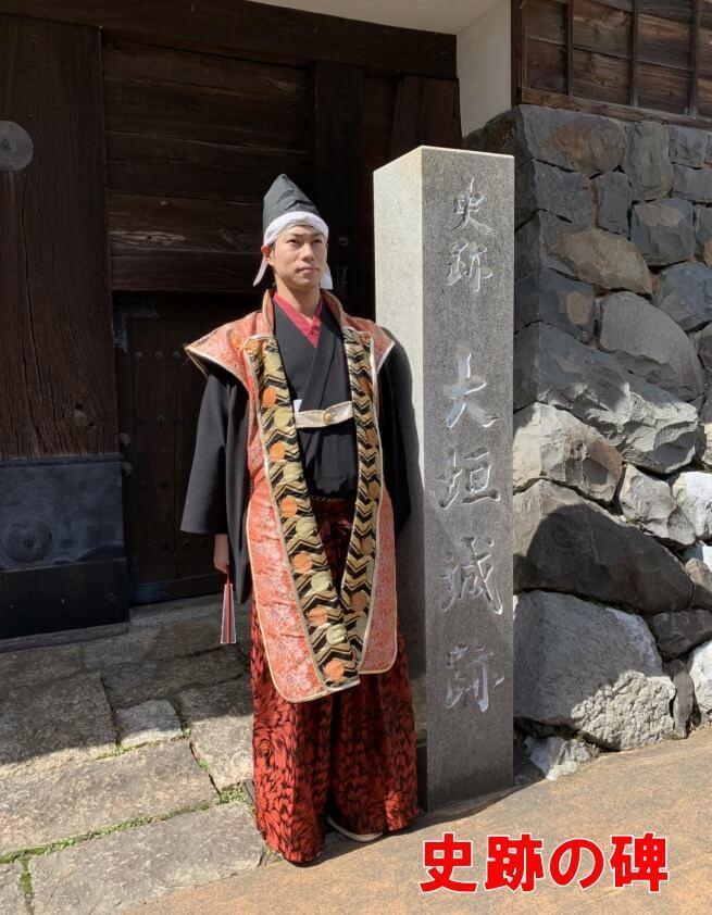 大垣城、史跡の碑
