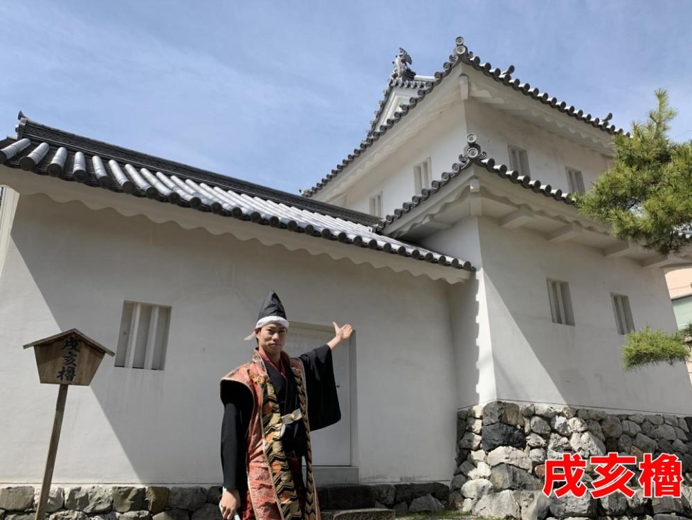 前田慶次、大垣城、戌亥櫓