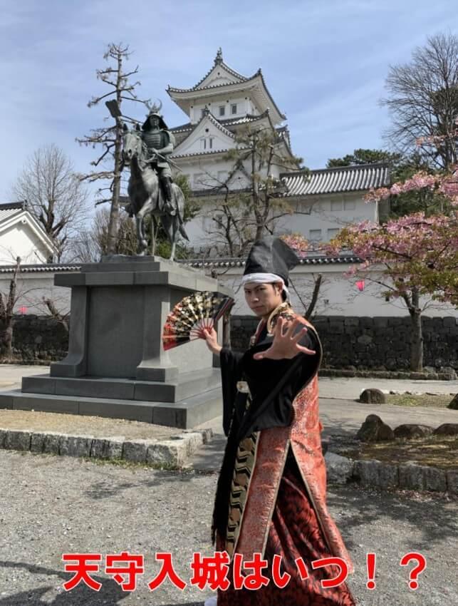 前田慶次、大垣城、天守