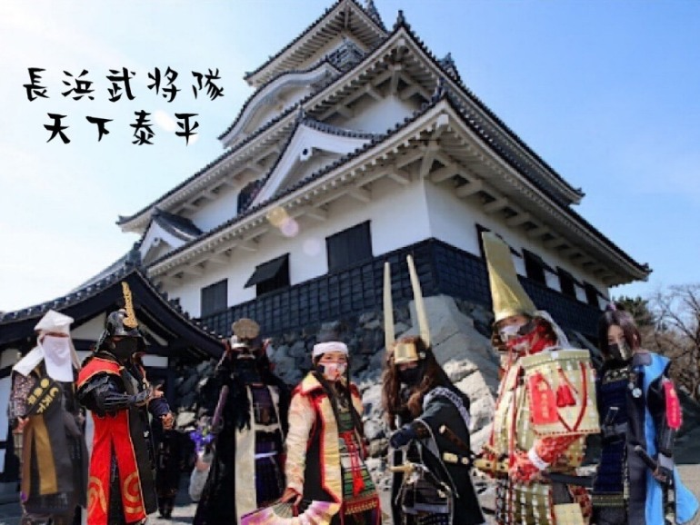 長浜城おもてなし武将隊