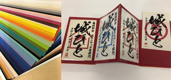 城びと、ポケット御城印帳、オリジナル制作