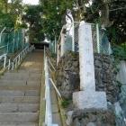 稲付城跡石碑と入り口