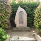 三宅國村の碑