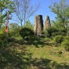 北条早雲誕生地の石碑