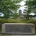 松前城跡石碑