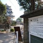 川島神社から振り返ると解説板が!