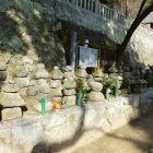 弥谷寺の香川氏墓