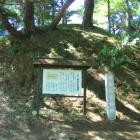 城址の碑と説明板。