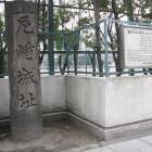 市立明城小学校南西隅にある尼崎城趾碑