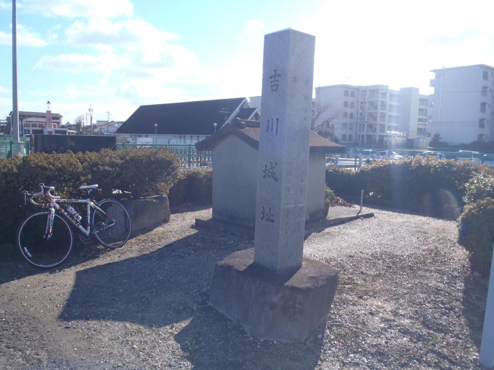 吉川城] - 城びと