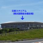 日産スタジアムがあるのが小机駅です。