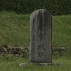 この石碑があるだけ