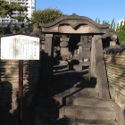 奥平家墓所(清光院)