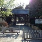 戸越公園(薬医門)