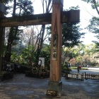 戸越公園(冠木門)