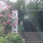 跡地とされる筑土神社