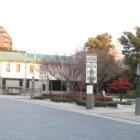 徳川美術館と徳川園も。