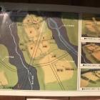 国道で分断されるの図