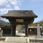トンネルくぐった先の龍寶寺さんです。