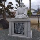織田信包公像