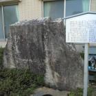 宮津城の石垣