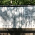 江戸時代の説明板
