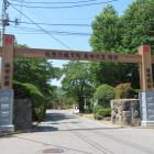 入城ゲート