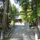 妙見曲輪(相馬中村神社)