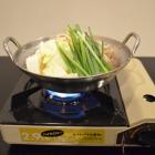 もつ鍋は本当においしいのでお勧め!