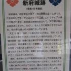 韮崎市民俗資料館にて3