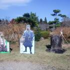 陣屋跡の石碑と顔出しパネル