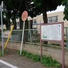 谷田部小学校前の説明板