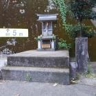 登城口近くにある陣屋跡