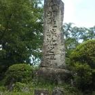 【夏とお城】そして石碑!