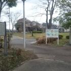 種垂城址公園