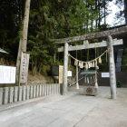 麓にある相馬中村神社