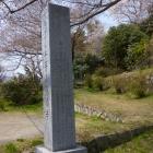 お城のある浄福寺