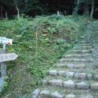 二の丸入口先の登城口