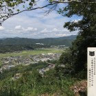 本丸跡からの風景