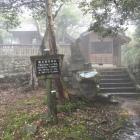 本丸の神社