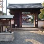 篠津神社表門(北大手門)