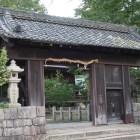 膳所神社北門(本丸土橋の門)