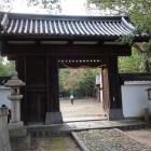 膳所神社表門(本丸大手門)