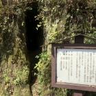 千葉県最古の水道跡